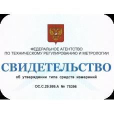 Датчики уровня топлива ETS признаны типом средств измерения в Российской Федерации